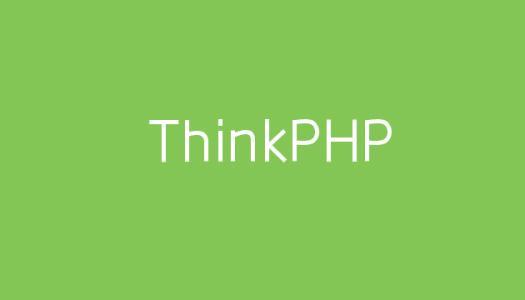 ThinkPHP6.0极速入门视频教程