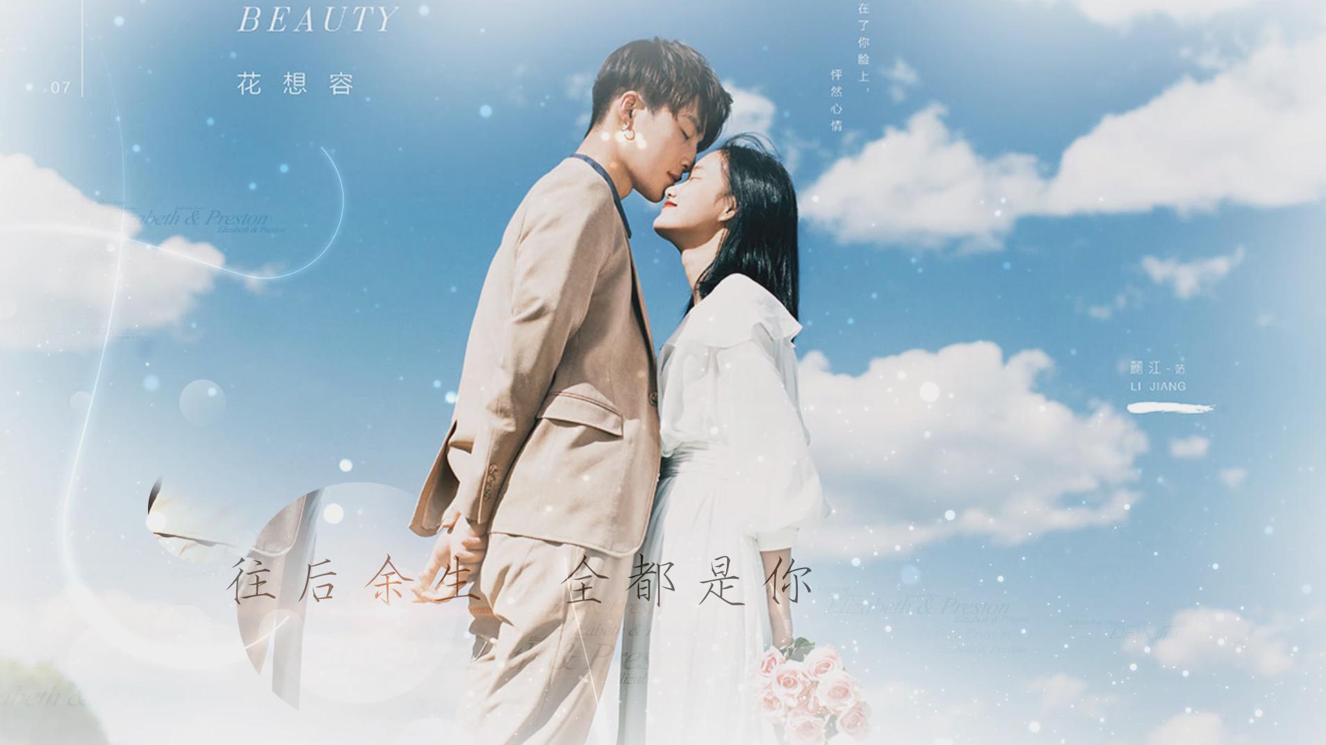 AE模板婚庆婚礼结婚纪念视频表白恋爱时尚大气璀璨电子相册照片